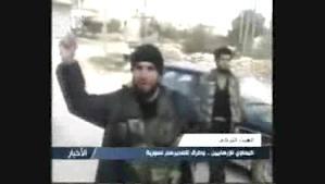 Photo of Video- Terrorists coming from Libya enter Syria via Turkey