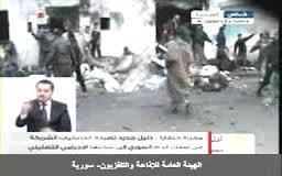 Photo of Video- so-called Mujaheeds(?) massacred Syria's Halfaya People