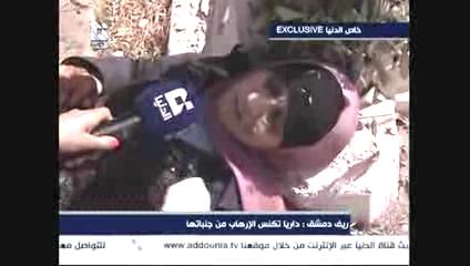 Photo of Video- Brutal massacre of U.S, Israel-backed terrorists in Syria