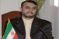 Photo of International Syria Peace Pilgrims meet Iranian Deputy FM