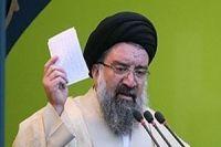 Photo of ISIL terrorists are America's new war instruments: Ayatollah Khatami