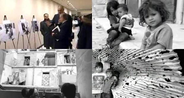 Photo of Photo exhibition at UN headquarters showcasing terrorists' crimes in Aleppo