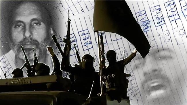 Photo of Saddam-era spy unveiled as mastermind behind ISIL