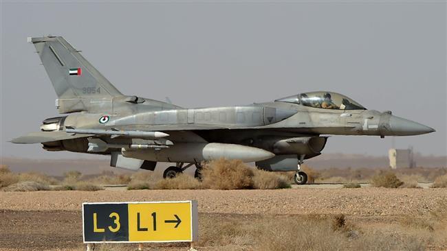 Photo of US-led aircraft kill Syrian family
