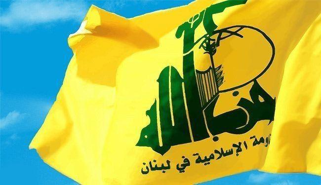 Photo of Hezbollah Shells Rain Down on ISIS in Northeast Lebanon