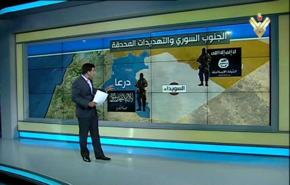 Photo of Syria's Sweida under Threat of Three Enemies: Nusra, ISIL, Israel