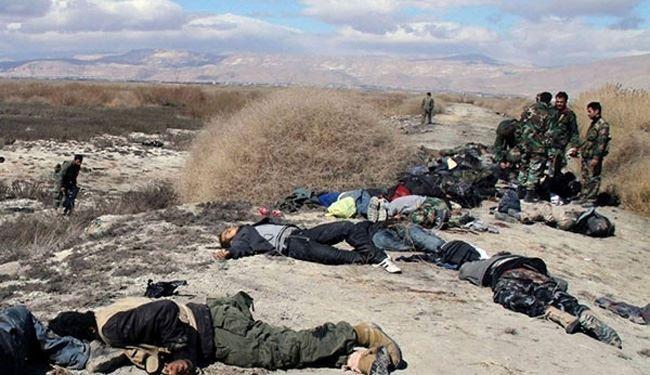 Photo of Dozens of Takfiri Terrorists Killed in Lattakia in Syria