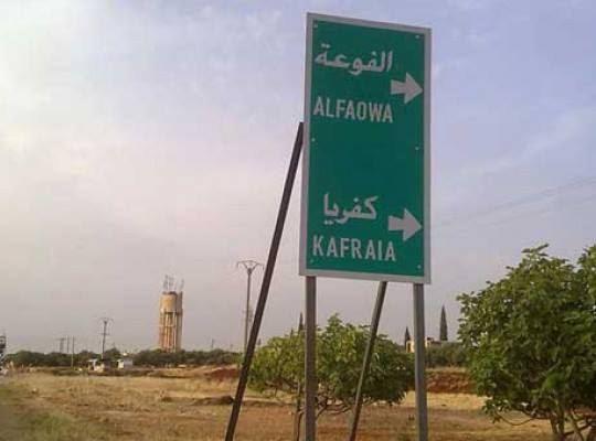 Photo of Terrorists Fire 14 Rockets on Al-Foua, Kefraya Violating Ceasefire Deal