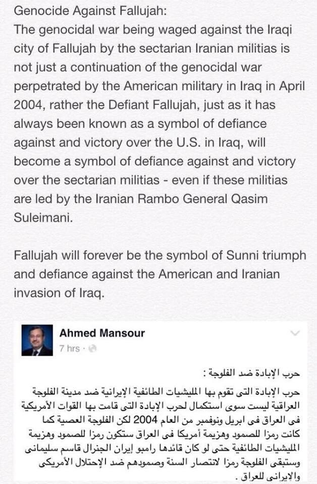 Photo of Al Jazeera is the voice of Daesh terroists across the world