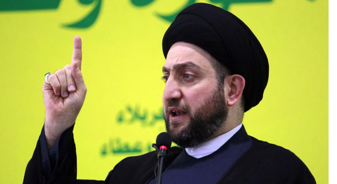 Photo of Sayyed Ammar Hakim Condemns Bahraini Regime's Move on Sheikh Qassim