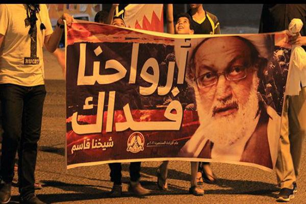 Photo of Bahrain scene for unprecedented rallies against Issa Qassim trial