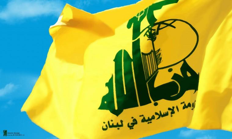 Photo of Hezbollah Denounces Qamishli Takfiri Blast: Clerics Must Preach Tolerant Islam