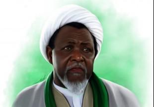 Photo of Iran's FM Has Urged Abuja to release Sheikh Zakzaky