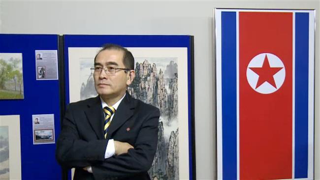 Photo of South Korean media report 'North Korean defections'