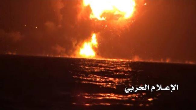 Photo of Yemeni Navy 'to target intruding vessels'