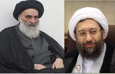 Photo of Iran Judiciary Chief meets Ayatollah Sistani