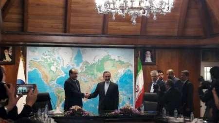 Photo of Nouri al-Maliki: Iraq ready to stop post-Daesh seditions