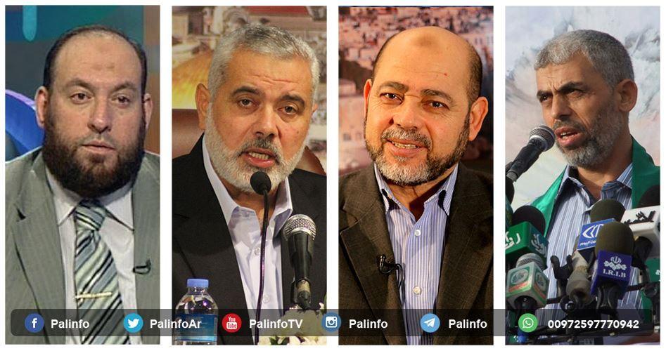 Photo of Hamas announces its new political bureau