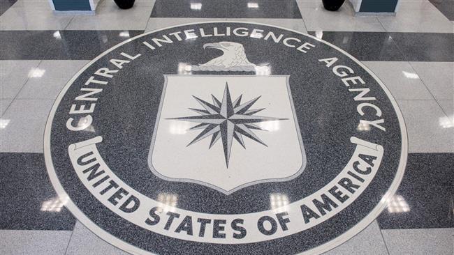 Photo of Satanic CIA opens new center to monitor North Korea
