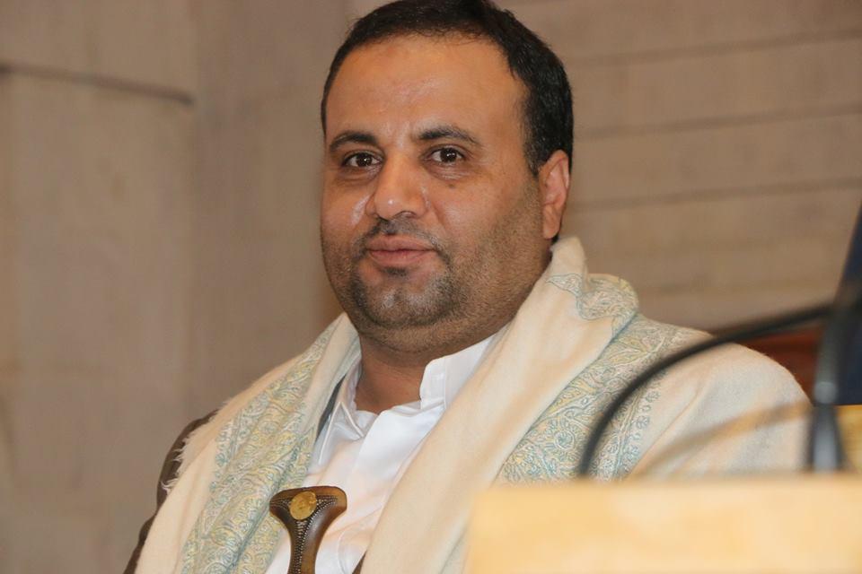 Photo of Yemen's Sammad: UN Envoy Persona Non Grata