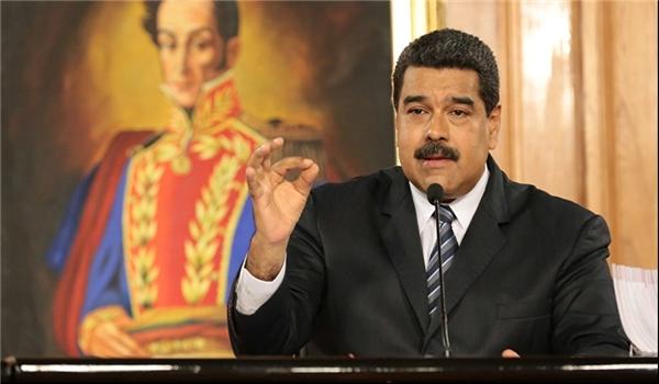 Photo of Maduro: Trump's Military Action Warning 'Disproportionate'