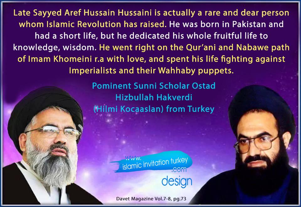 "Photo of Prominent Sunni Scholar Ostad Hakverdi, ""Aref Hussaini was actually a rare and dear person whom Islamic Revolution has raised"""