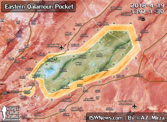 Photo of Military map of eastern Qalamoun battle