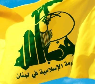 Photo of Hezbollah Denounces Murdering Yemen's Al-Sammad, Yemenis to Emerge Victorious