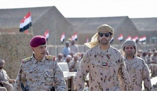Photo of UAE, Qatari Forces Clash in Yemen