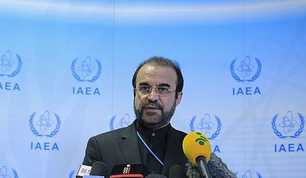 Photo of Iran: US-israel Nuclear Cooperation Violating NPT