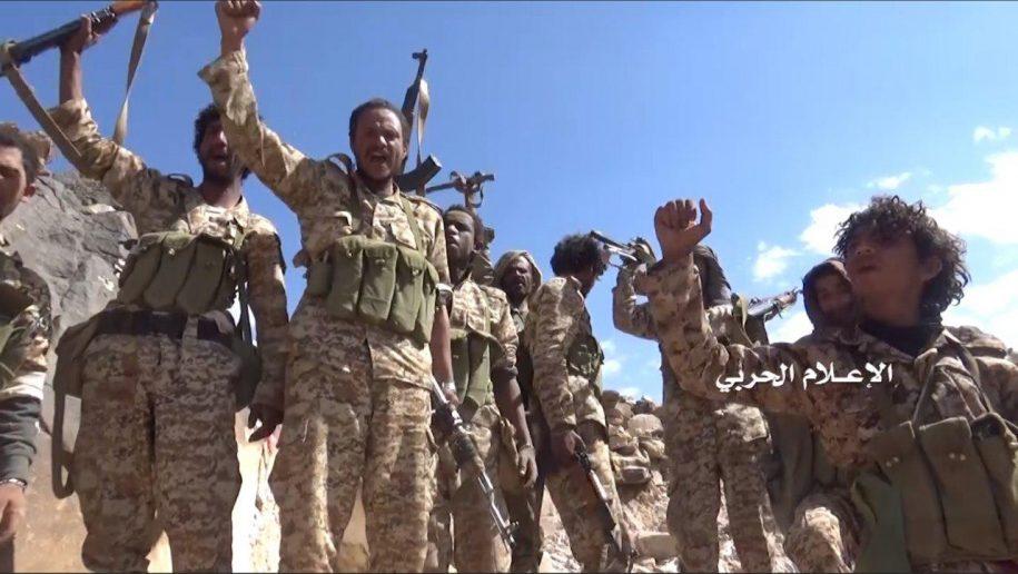 Photo of Yemeni Hezbollah seizes large district near Saudi border