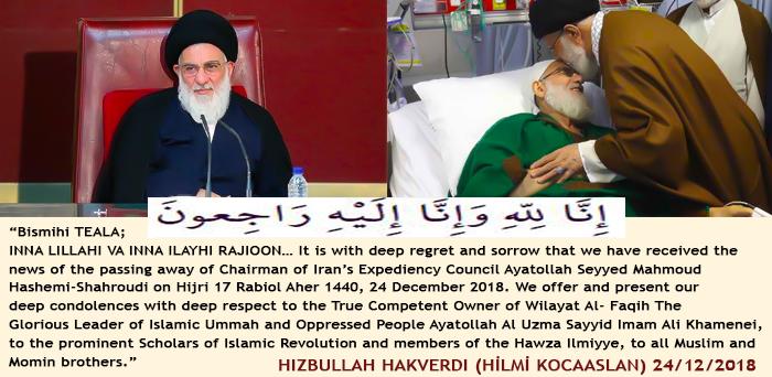 Photo of Ustad Hizbullah Hakverdi has extended his condolences over the passing of Chairman of Iran's Expediency Council Ayatollah Seyyed Mahmoud Hashemi-Shahroudi.