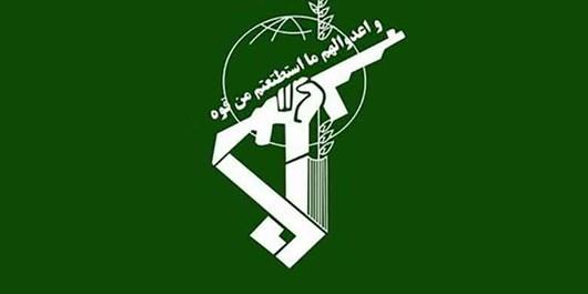 Photo of IRGC Kills Terrorists Responsible for Martyring Serviceman